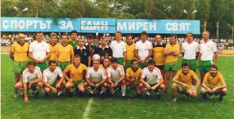"""Душков с """"Лудогорец"""" – ветерани и националният отбор – септември 1988 г."""