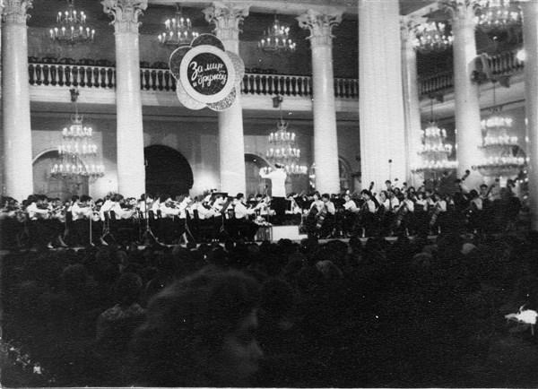 """Концерт на Филхармония """"Пионер"""" на Младежкия фестивал в Москва, 1957 г."""