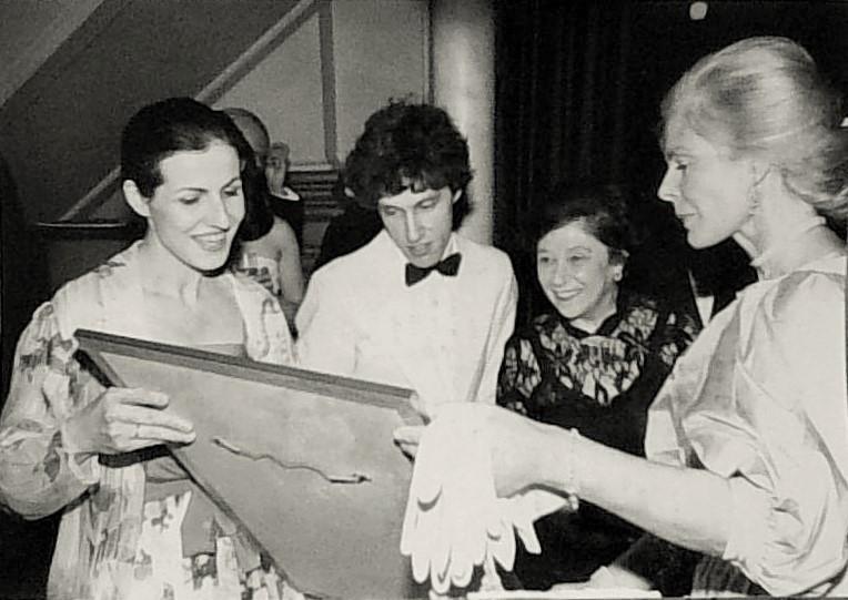 Ваня Миланова с Пол де Кайзер, Dame Fanny Waterman и херцогинята на Кент (снимка от 1980-те)
